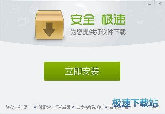 易捷PDF转换成Word转换器
