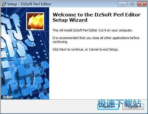 DzSoft Perl Editor 图片 01