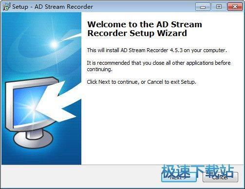 AD Stream Recorder 图片 01s