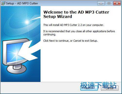 AD MP3 Cutter 图片 01
