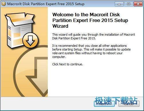 Macrorit Disk Partition Expert 图片 01s