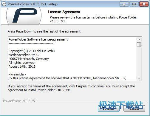 PowerFolder 图片 01