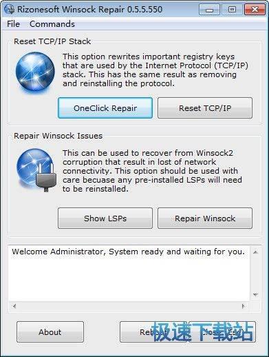 Winsock Repair 图片 01