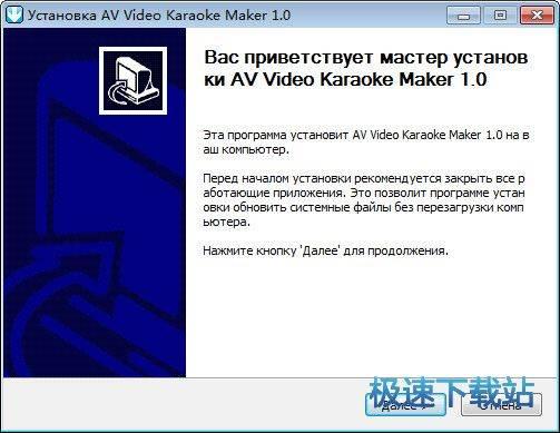 AV Video Karaoke Maker 图片 01