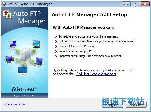 Auto FTP Manager 图片 01