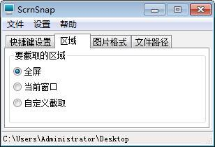 ScrnSnap 图片 02