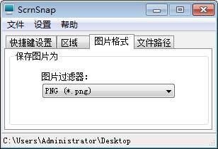 ScrnSnap 图片 03