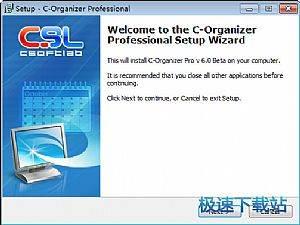 C-Organizer Pro 缩略图