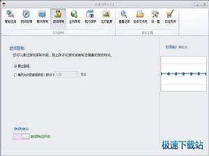 启安儿童上网小卫士 图片 05
