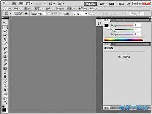 Adobe PhotoShop CS5 缩略图 01