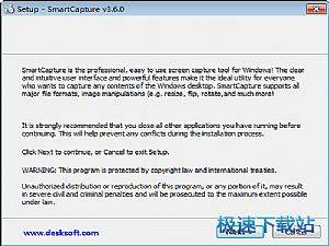 SmartCapture 缩略图
