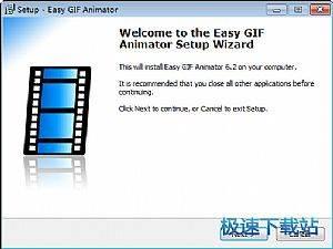 Easy GIF Animator图片