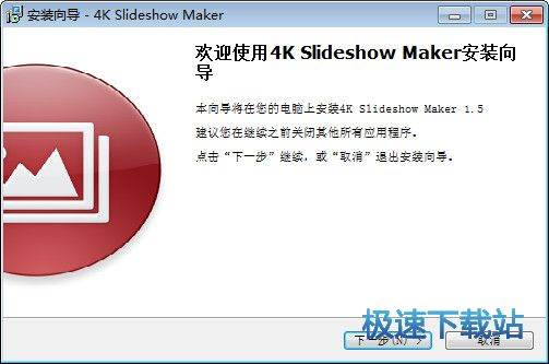 4K Slideshow Maker 图片 01