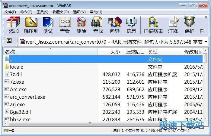 ArcConvert 图片 01