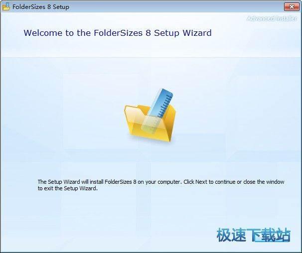 FolderSizes 图片 01