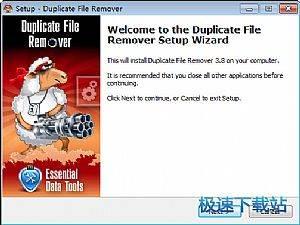 Duplicate File Remover图片