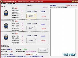 亿家QQ空间相册刷赞刷访问量免小号辅助 缩略图