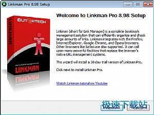 Linkman Pro 缩略图