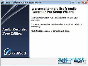 GiliSoft Audio Recorder 缩略图