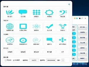 蓝恒socket5服务器