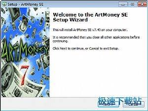 ArtMoney SE 缩略图
