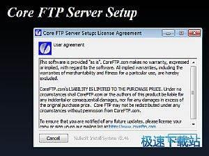 Core FTP Server 缩略图