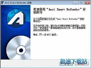 Anvi Smart Defender 缩略图