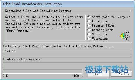 Email Broadcaster 图片 01