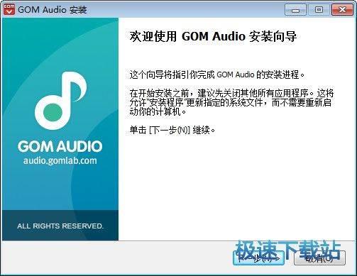GOM Audio 图片 01s