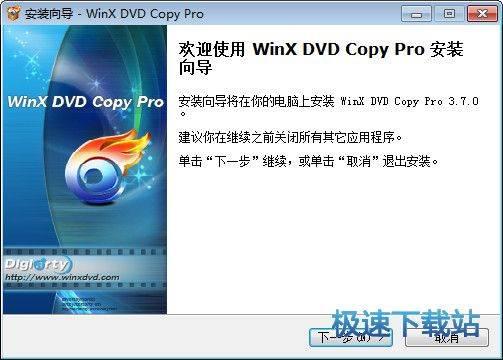dvd复制