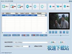 蒲公英MPEG4格式转换器缩略图 04