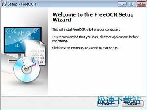 FreeOCR 缩略图
