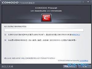 Comodo Firewall 缩略图 01