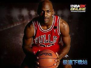 NBA2K Online下载器 缩略图 04