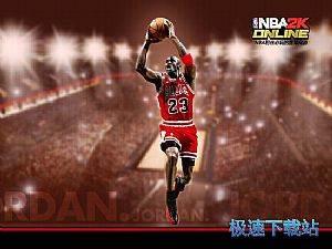 NBA2K Online下载器 缩略图 03