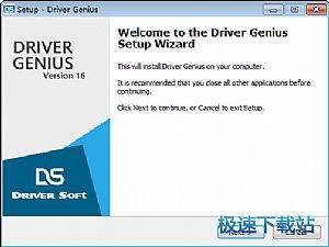 Driver Genius Pro 缩略图