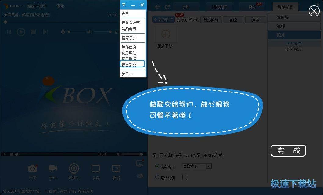 虚拟视频优德体育w88手机版 图片