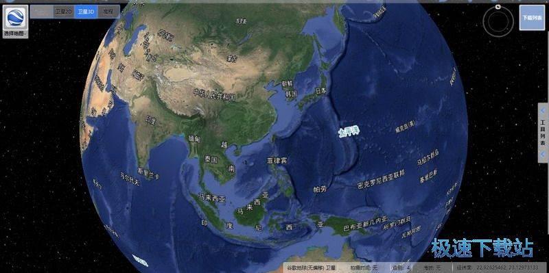 【3D谷歌地球下载器】谷歌地球三维影像下载