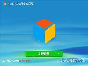 KBOX虚拟视频图片