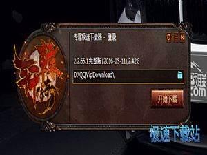轩辕传奇官网