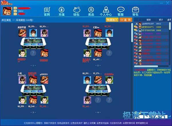 红包游戏中心官方下载