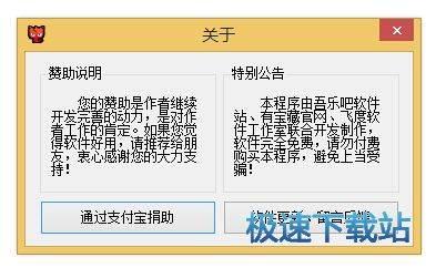 seo自动发布外链工具
