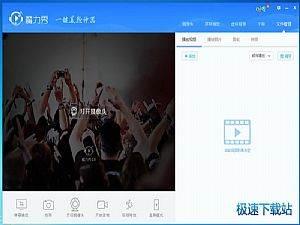 虚拟视频软件 图片