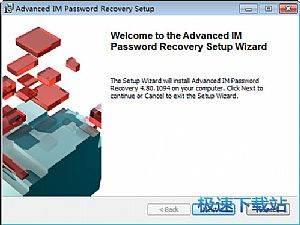 Advanced IM Password Recovery 缩略图