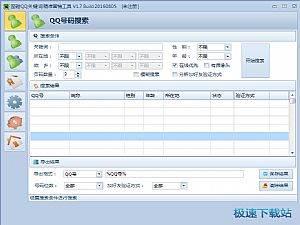 歪碰QQ关键词精准营销工具 缩略图 01