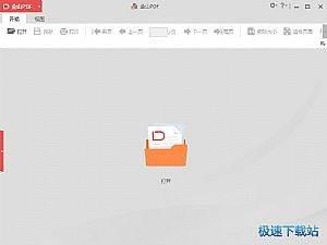 金山PDF 缩略图 01