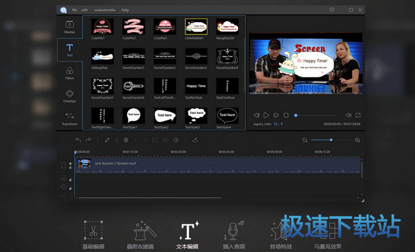 apowersoft video editor图片
