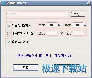 鸿言图片处理软件