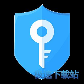 超级加密 3000官方下载