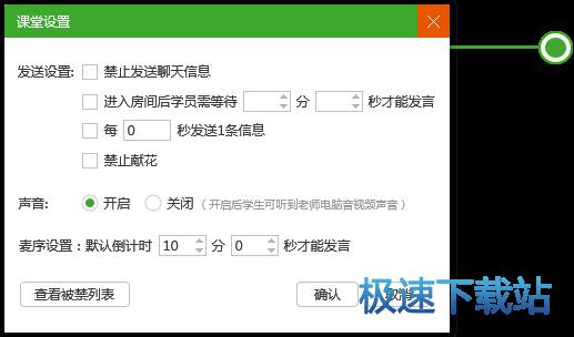 tz课堂官方下载